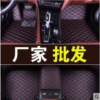 汽车脚垫全包围新款老款专车定制大小专用脚踏垫皮革地垫车内