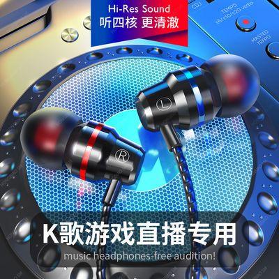 耳机type-c原装华为vivo苹果opp小米入耳式线游戏吃鸡通用K歌耳麦