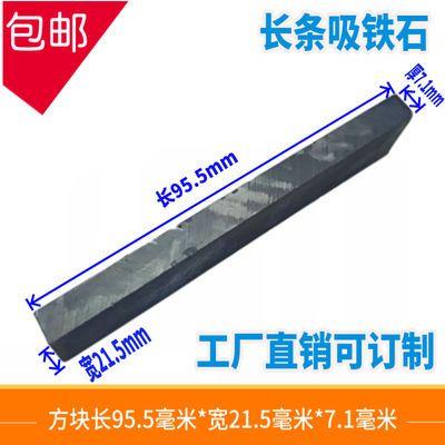 打捞强力磁铁大方块磁铁长方形黑磁圆片大号铁氧体带孔吸铁石包邮