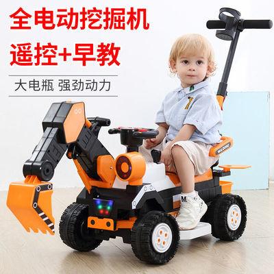 儿童挖掘机大号可坐人挖土机玩具车电动滑行车工程车男孩遥控挖机