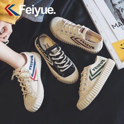 飞跃帆布鞋女2020春季新款单鞋百搭学生米色板鞋韩版休闲饼干鞋子