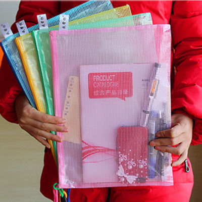 上新10个装 文件袋 A4 网格袋 拉链袋 资料袋 公文袋 文具袋