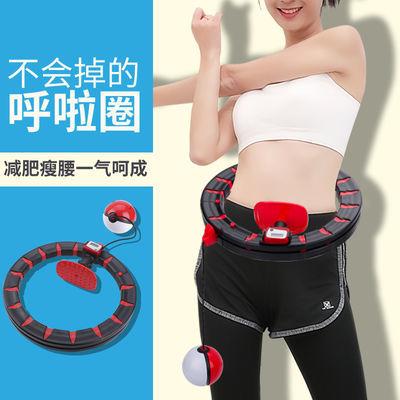 呼啦圈成人减肥神器瘦腰肚子瘦身学生懒人甩脂不会掉的智能呼啦圈
