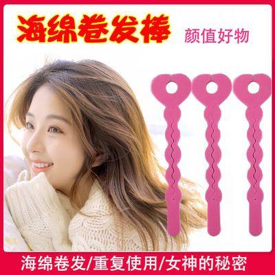 海绵卷发棒不伤发造型工具卷发器发卷波浪梨花卷发条重复使用