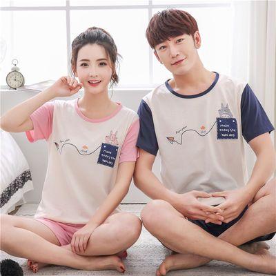 2套价夏季短袖棉情侣睡衣夏天男士女式家居服套装韩版可爱春秋装