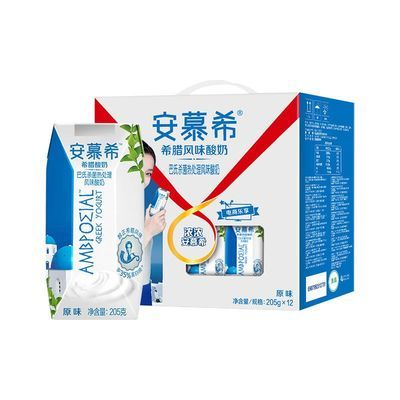 【3月】伊利安慕希原味酸奶205g*12/提 新老包装随机发货