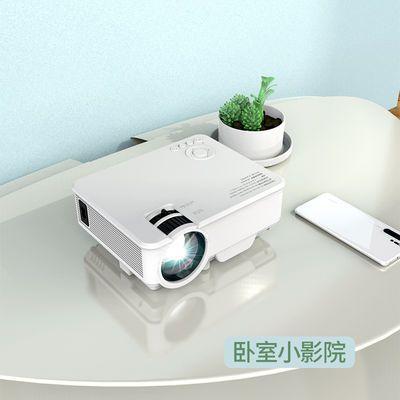 瑞视达光米手机投影仪家用 投墙 无线小型高清卧室智能家庭影院