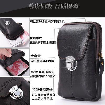 男士真皮腰包5.5寸5.8寸6.0寸6.3寸7.2寸穿皮带牛皮包零钱手机包
