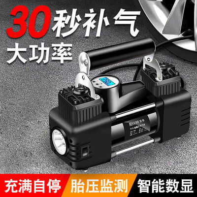 车载充气泵小轿车多功能便携式汽车电动车轮胎12v车用打气筒气泵