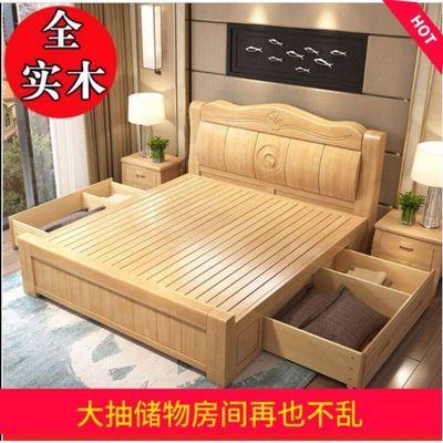 实木床1.8米双人床单人床成人1.5米床家具全套婚床气压高箱储物床