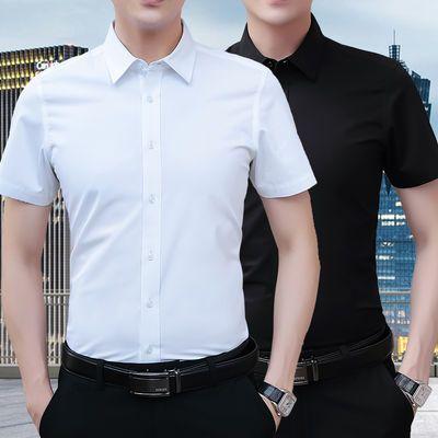 夏季短袖衬衫男白商务休闲修身职业正装韩版免烫黑色衬衣春季长袖