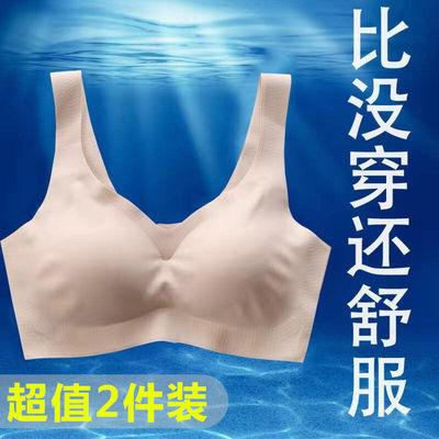 日本无痕内衣女聚拢无钢圈防震跑步胸罩睡眠背心大码运动文胸薄款