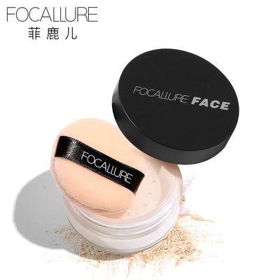 Focallure菲鹿儿控油定粉散粉蜜粉持久防汗不脱妆气垫美妆
