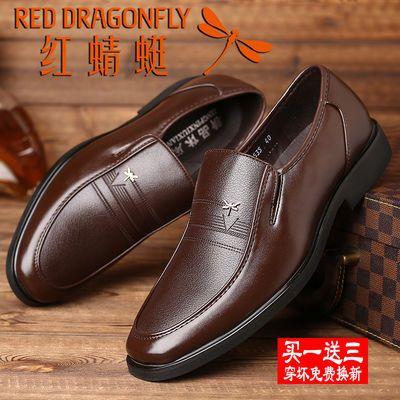 红蜻蜓男鞋真皮男士皮鞋商务正装透气休闲软底皮鞋男防臭头层牛皮