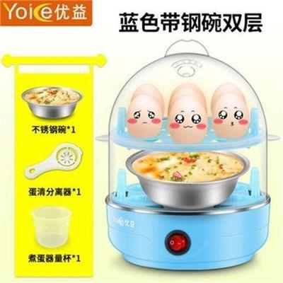 Yoice/优益 Y-ZDQ1家用双层煮蛋器/蒸蛋器 蒸鸡蛋羹 蛋卷机煎蛋器