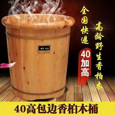 (冬至大放价)香柏木泡脚木桶泡脚盆足浴桶洗脚桶木桶足疗桶