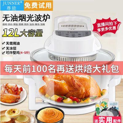 【厂家直销】正品空气炸锅电烤箱家用多功能烤面包机无油烟电炸锅