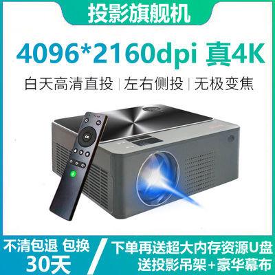 投影仪家用办公4K无线wifi墙投3D家庭影院白天高清小型便携投影机