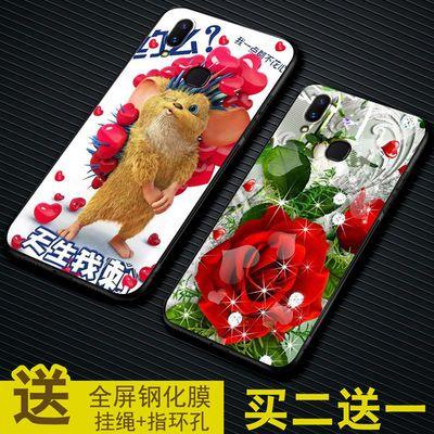 vivoy85手机壳全包边硅胶z1保护套个性防摔y85a超薄z1i创意男女款