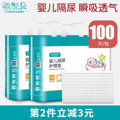 婴儿隔尿垫新生儿专用防水一次性专用护理垫大号不可洗透气床垫