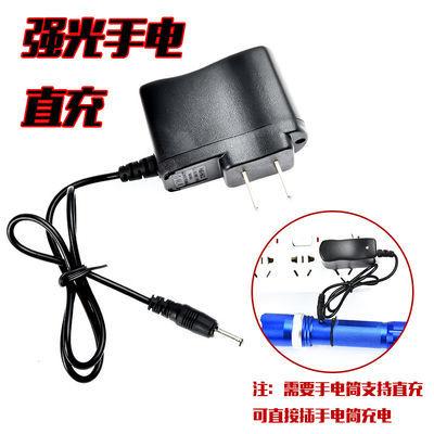 18650锂电池线充电器头灯强光手电筒直充3.5mmn座充3.7V4.2V自停