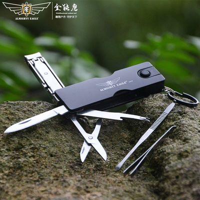 全能鹰迷你小刀多功能组合美容小工具折叠钥匙小刀子LED灯指甲钳