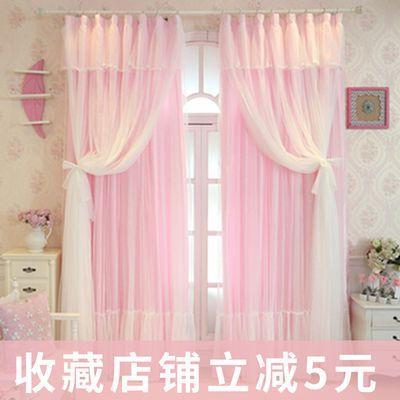 抖音双层窗帘卧室全遮光少女网红出租屋改造窗帘布小窗户粉色挂钩