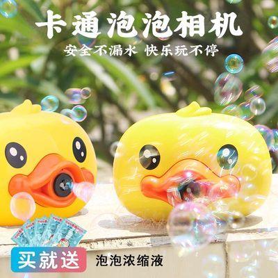 电动泡泡机少女心玩具吹泡泡小猪相机抖音网红小黄鸭不漏水儿童