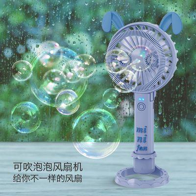 泡泡机充电宝小风扇迷你usb可学生随身携带式宿舍办公室桌面户外