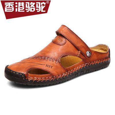【香港骆驼国际有限公司】夏季牛皮沙滩鞋凉鞋男898DD
