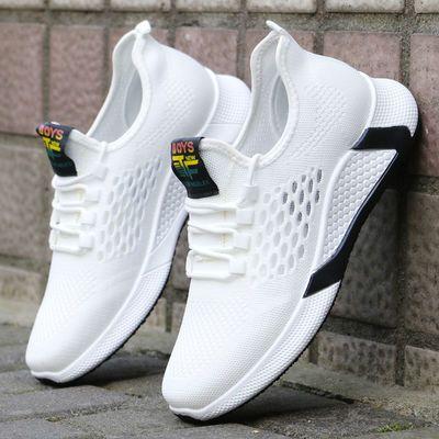男鞋夏季透气网面运动鞋潮男白色网鞋休闲百搭小白鞋学生跑步鞋子