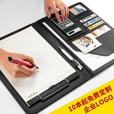 A4多功能文件夹资料夹销售夹皮质经理夹签约本垫板商务文件夹板