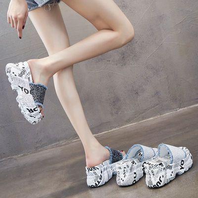 一字拖鞋女外穿2020夏季新款网红爆款时尚亮片松糕厚底增高凉拖鞋