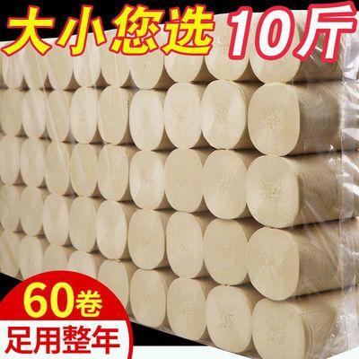 10斤/5斤高品质天然竹浆本色卫生纸巾卷纸批发家用卷筒纸巾厕纸
