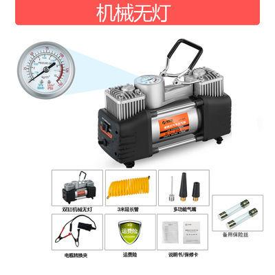 车载充气泵双缸高压便携式12V汽车用打气泵小轿车电动轮胎打气筒