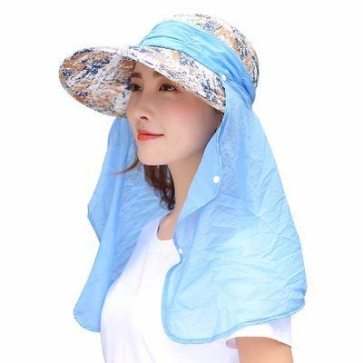 遮阳女夏季可折叠遮脸防晒太阳帽大沿防紫外线多功能韩版空顶帽子
