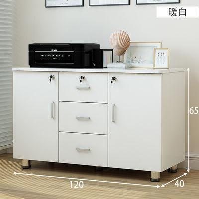 木质办公柜子储物柜矮柜带锁抽屉式资料柜桌下边收纳柜家用整理柜