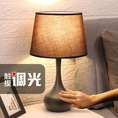 台灯卧室床头灯现代简约温馨北欧家用床头柜触摸感应调光遥控台灯