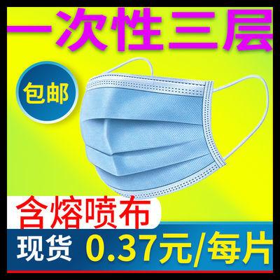 https://t00img.yangkeduo.com/goods/images/2020-05-16/8f8b0ade2ff448b0a72cfd8c6441e36a.jpeg