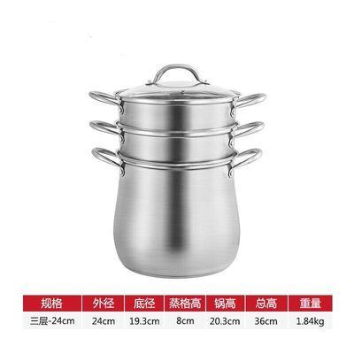 【汤锅加厚304不锈钢大容量复底炖锅煲粥锅电磁炉燃气通用特高锅