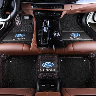 2017款长安福特翼博1.5L风尚型17款尊贵型专用全包围双层汽车脚垫
