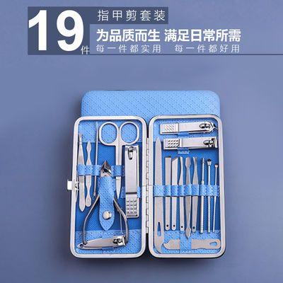 指甲刀套装指甲剪剪指甲刀指甲钳修脚指甲工具成人多功能美甲家用