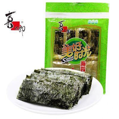 喜之郎美好时光原味海苔36g袋装香脆可口独立小袋海苔休闲零食