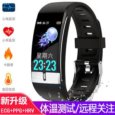 医疗级心电手环测血压心率运动智能手环防水计步测量体温智能手表