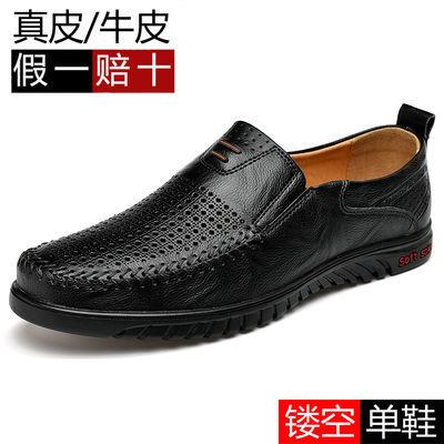 真皮牛皮男鞋休闲皮鞋男夏季镂空洞洞鞋防滑凉鞋大码豆豆鞋爸爸鞋