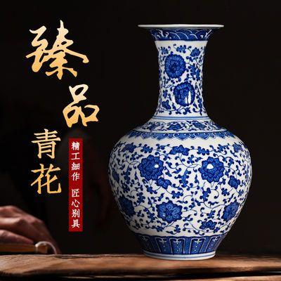 青花瓷花瓶景德镇陶瓷器花瓶插花摆件仿古中式家居客厅小装饰瓷瓶