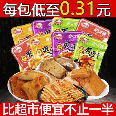 湖南特产香辣豆干豆腐干零食大礼包小包装散装小吃零食多规格批发