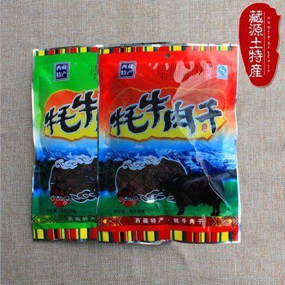 风干牦牛肉干西藏特产正宗手撕超干低脂耗牛肉干蚝牛高原毛牛零食