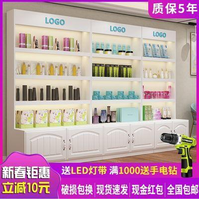 产品展示柜化妆品柜子美容院护肤品组合货柜展柜陈列柜货架展示架