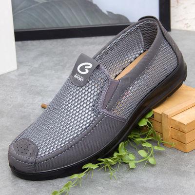 中老年凉鞋男中年人男士爸爸鞋男式防滑耐磨夏季老人老头透气鞋子